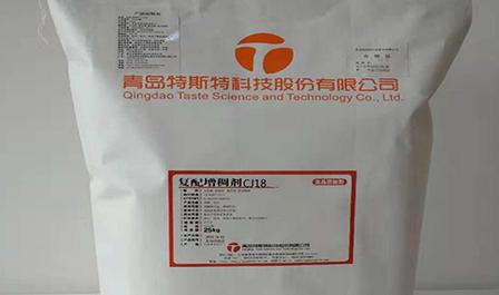 特斯特火锅底料稳定增稠剂CJ18